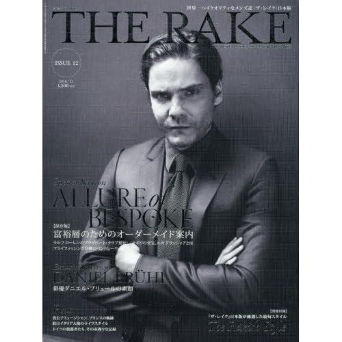 THE RAKE JAPAN EDITION(ザ・レイク ジャパンエディション) 2016年 11 月号 [雑誌]