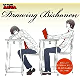 How To Draw Manga: Drawing Bishonenby Tamami Myo