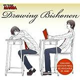 How To Draw Manga: Drawing Bishonenby Graphic-Sha