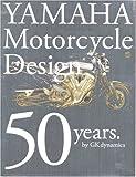 ヤマハスポーツバイクのデザイン50年