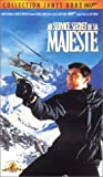 echange, troc James Bond, Au service secret de sa Majesté [VHS]