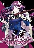 diece-ダイス 5 (IDコミックス ZERO-SUMコミックス)