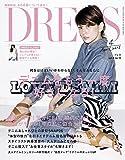 DRESS (ドレス) 2015年 4月号 [雑誌]