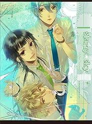 ドラマCD&ゲーム『Starry☆Sky~After Summer~』 初回限定版