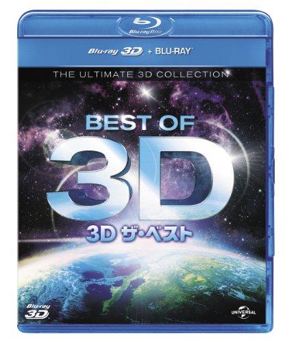 Movie - Best Of 3d [Japan BD] GNXF-1297
