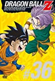 DRAGON BALL Z #36 [DVD]