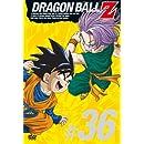 DRAGON BALL Z #36 [DVD]