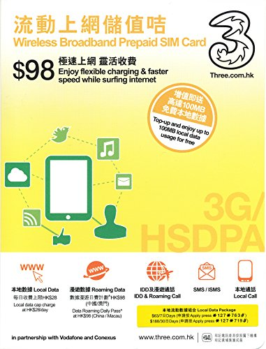 3 HK HSDPA Wireless Broadband Prepaid SIM Card $98 - 香港プリペイドSIMカード