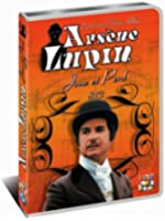 Arsène Lupin joue et perd 813 - Coffret 2 DVD