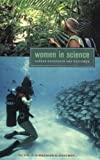 img - for Women in Science: Career Processes and Outcomes book / textbook / text book