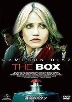 運命のボタン [DVD] amazon