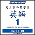 ESL Chinese (Can) Phase 1, Units 1-30: Learn to Speak and Understand English as a Second Language with Pimsleur Language Programs Speech by  Pimsleur Narrated by  Pimsleur