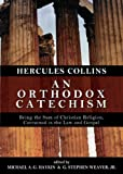 img - for An Orthodox Catechism book / textbook / text book