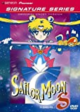 Sailor Moon S TV Series - Heart Collection 1 (Geneon Signature Series)