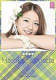 クリアファイル付 (卓上)AKB48 島田晴香 カレンダー 2015年