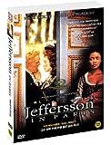 Jefferson in Paris (Import, All Regions)