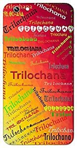 Trilochana (Goddess Parvati) Name & Sign Printed All over customize & Personalized!! Protective back cover for your Smart Phone : Apple iPhone 4/4S
