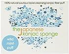 The Japanese Konjac Sponge, Wild Mint Puff