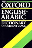img - for The Oxford English-Arabic Dictionary of Current Usage (English and Arabic Edition) book / textbook / text book