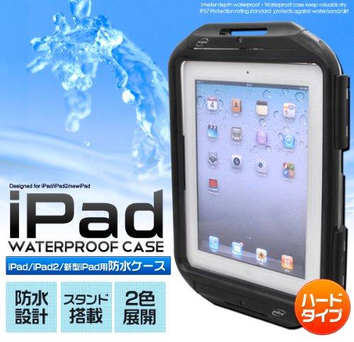 水や汚れを気にせず使用出来る! iPad/iPad2/新iPad専用防水ケース (番号:wh / 注意!商品の内訳は「ホワイト1点」のみ)