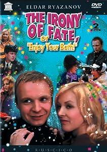 Irony of Fate [DVD] [1975] [Region 1] [US Import] [NTSC]