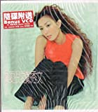 Very Very Love Sammi By Sammi Cheng CD Format