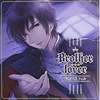 Brother lover vol.3 兄・フィル出演声優情報