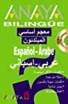 Anaya Bilinge Espaol-rabe/rabe-Es...