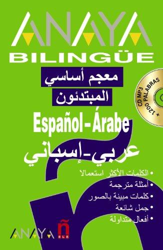 ANAYA BILINGUE ESPAÑOL-ARABE / ARABE-ESPAÑOL