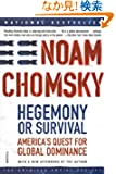 Hegemony or Survival: America's Quest for Global Dominance (The American Empire Project)