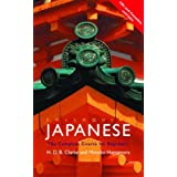 Colloquial Japanese: The Complete Course for Beginners (Colloquial Series)by H.B.D Clarke