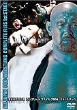 全日本プロレス コンプリートファイル 2004 1stステージ [DVD]