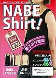 胸潰し ナベシャツ 男装 & コスプレ 黒色 (KN55) XLサイズ