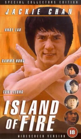 Island Of Fire [DVD]