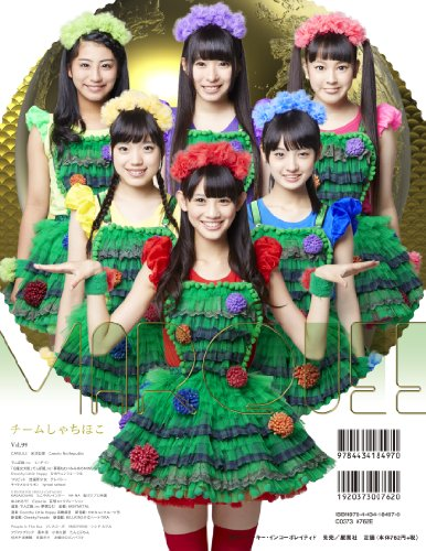MARQUEE vol.99