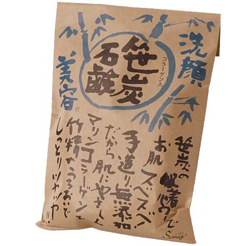 進 笹墨洗顔用石鹸 100g