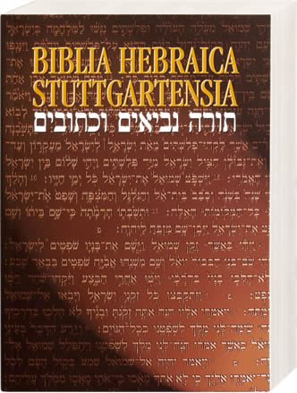 Biblia Hebraica Stuttgartensia  (Hebrew Edition)