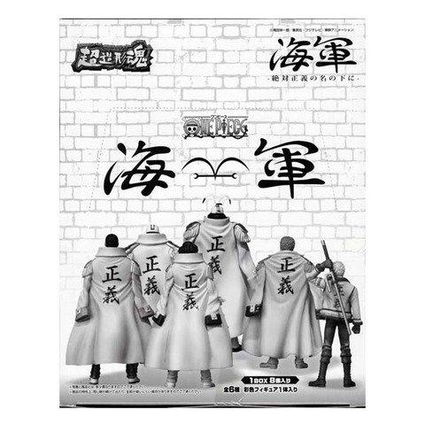 バンダイ From TV animation ONE PIECE 超造形魂 ワンピース 海軍 -絶対正義の名の下に-(1BOX、8個入り) 食玩フィギュア