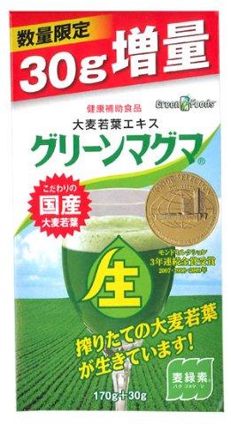 国産 大麦若葉エキス グリーンマグマ 170g +30g増量パッケージ