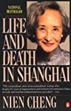 Life and Death in Shanghai (014010870X) by Cheng, Nien