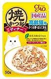 チャオ (CIAO) 焼かつおディナー 高齢猫用 かつお節・ほたて貝柱入り 50g×16個入り