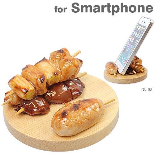 各種 スマートフォン 対応 食品サンプル スマホ スタンド (焼き鳥)