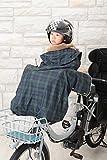 Planet Ride 子ども乗せ自転車 あと付けフロントチャイルドシート用 防寒マフ