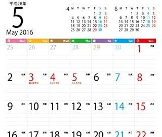 ボーナス付 2016年5月~(2017年5月付)月曜はじまり タテ長ファミリー壁掛けカレンダー(六曜入) A3サイズ[H]