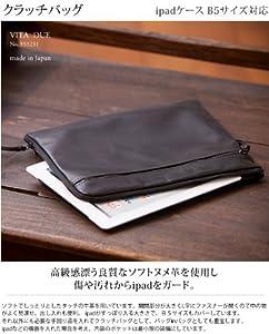 日本製【本革クラッチバッグ(セカンドバッグ) B5サイズ】ipadがぴったり入る紳士用・メンズビジネスバッグ/ブラウン/INDEED ヴィータドゥエ(No.353231-BR)