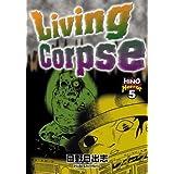 Living Corpse (Hino Horror) ~ Hideshi Hino