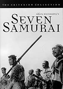 Seven Samurai (Criterion Collection Spine #2)