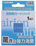 TOSHIBA 東芝消臭剤カートリッジ DC-220CA