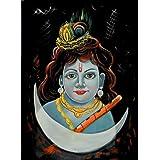 """Dolls Of India """"Bal Gopal"""" Painting On Velvet Cloth - Unframed (68.58 X 50.80 Centimeters)"""
