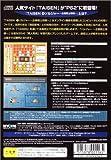 「TAISEN 4 ソルジャー ~企業戦士将棋~」の関連画像